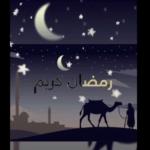 Ramzan Mubarak WhatsApp status 2021 Download