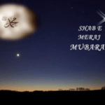 Meraj Un Nabi Coming Soon❤✨🕋WhatsApp Status Download