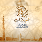 Shab e Barat video status 2021 Download
