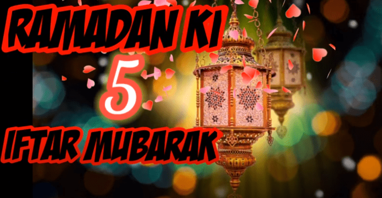 5th Iftar Mubarak Status Download Free