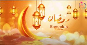 New Ramadan Mubarak Status Video