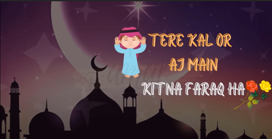 1st Iftar Status Video Download