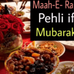 Ramzan 1st iftar Status Download Free