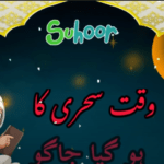 15th Sehri What's up Status Video Download