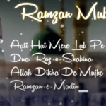 Ramzan Mubarak/Kareem Wishes Quotes Wallpaper Images Gifts Status Download 2021