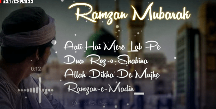 Coming Soon Ramzan Status Video