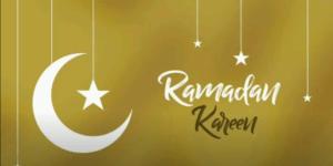 Ramzan WhatsApp Status Video 2021