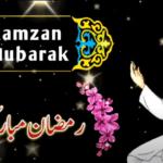 Ramzan Coming Soon Status 2021