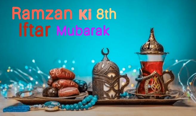 New 8th Iftar Mubarak Status Download