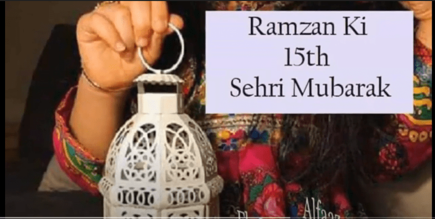 Best 15 Sehri ki Mubarak ho Status Video Download