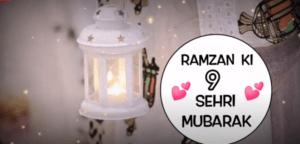 9th Sehri Mubarak status Download Free