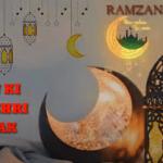 3rd Sehri Mubarak status video Download