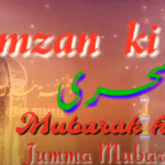 3rd Sehri Mubarak status Download