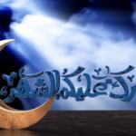Ramadan Kareem status Download