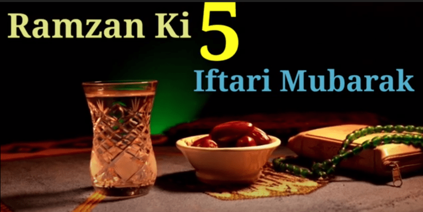 5th iftar status Download Free