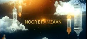 Ramzan Whatsapp Status Video Download