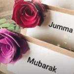Ramadan 1st Jumma WhatsApp Status