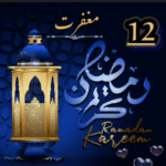 Ramzan Ki 12th Sehri Mubarak Status Video Download