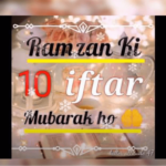 10th Iftari Mubarak status Download
