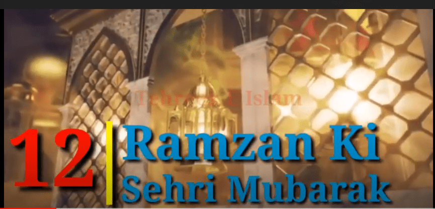 12th Sehri Mubarak Video Status Download