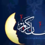 Ramzan Status Video 2021 Download