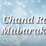 New Chand Raat Mubarak Status Video