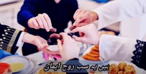 Ramzan Mubarak Whatsapp Status Video