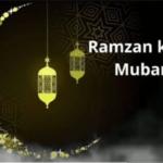 New Ramzan Ki 16th Sehri Mubarak Status Download