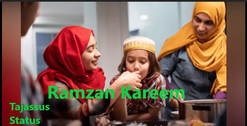 New Ramadan Mubarak Watsapp Status 2021 Download