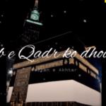 Shab e qadar Status Video Download