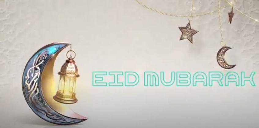 Eid Mubarak Status 2021 Download