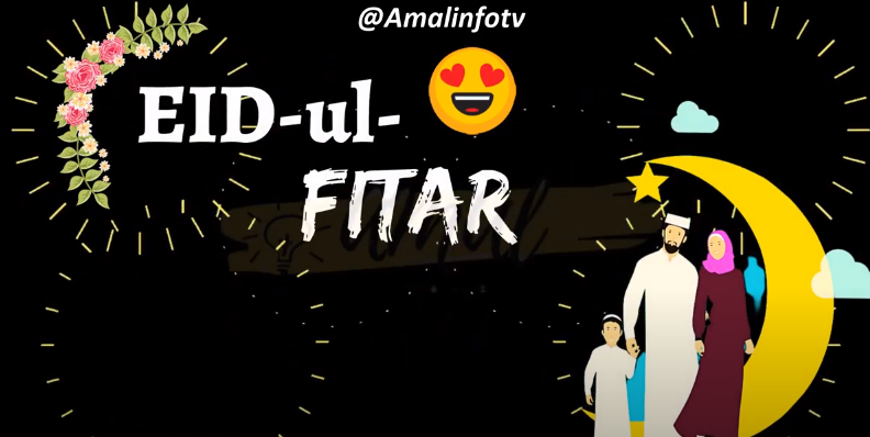 Eid Ul Fitr Mubarak Status Download