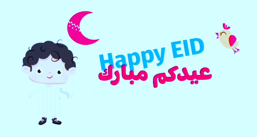 Happy Eid Whatsapp Status 2021