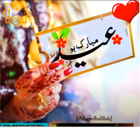 Eid Mubarak Status Video Download