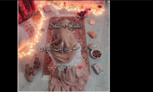 Shab-e-Qadar Dua status | Saqib Raza Mustafai status Download