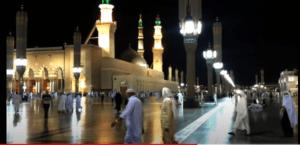 New Lailatul qadar | Shab E Qadar| whatsApp Status Download