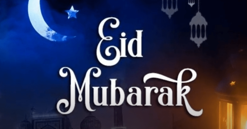 Happy Eid Status Video Download