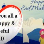 Eid Mubarak Whatsapp Status 2021 Download