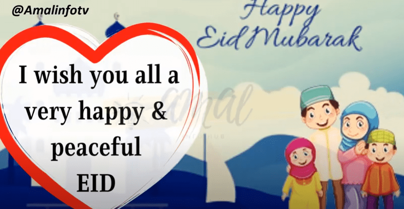 Eid Mubarak Whatsapp Status 2021 Download