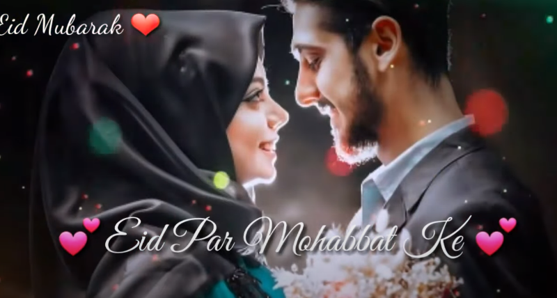 Eid Ul Fitr Shayari Status Download