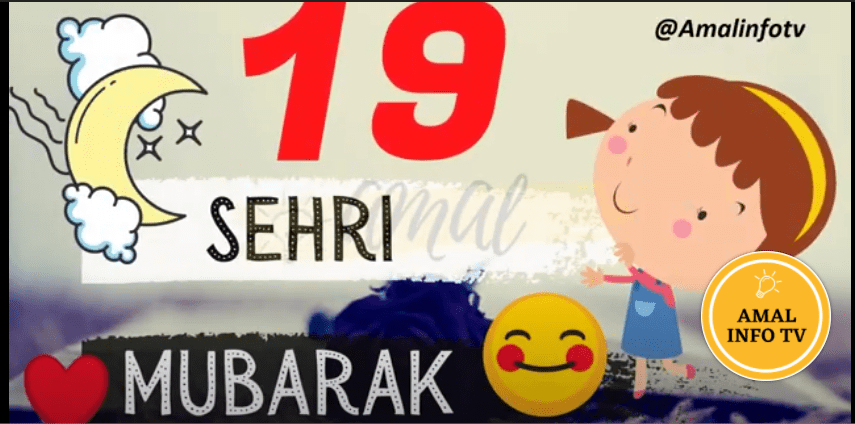 19th Sehri Ramzan Mubarak Ho Status Download