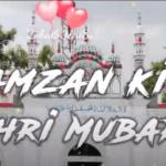 🌹Special 19 Sehri Status Video Status Download