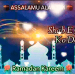 New 2021 Shab E Qadar Status Download