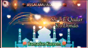 New 2021 Shab E Qadar Status Download