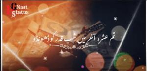 Shab E Qadar WhatsApp Status Video Download mp4