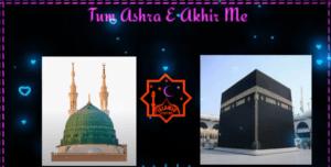 Lailatul Qadr status Video