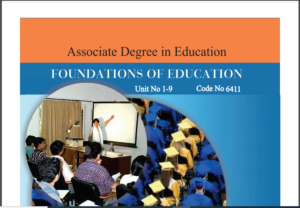 6411/FOUNDATIONS OF EDUCATION AIOU B.ED Book Download