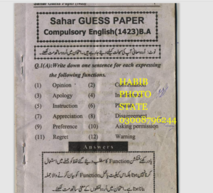 1423 Compulsory English B.A Solved Guess Paper Download