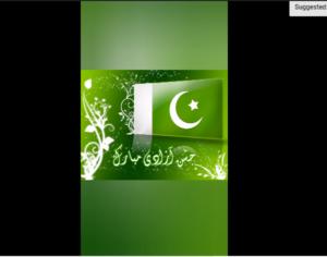 Coming soon 14 August 2021 4k WhatsApp Status Video Download