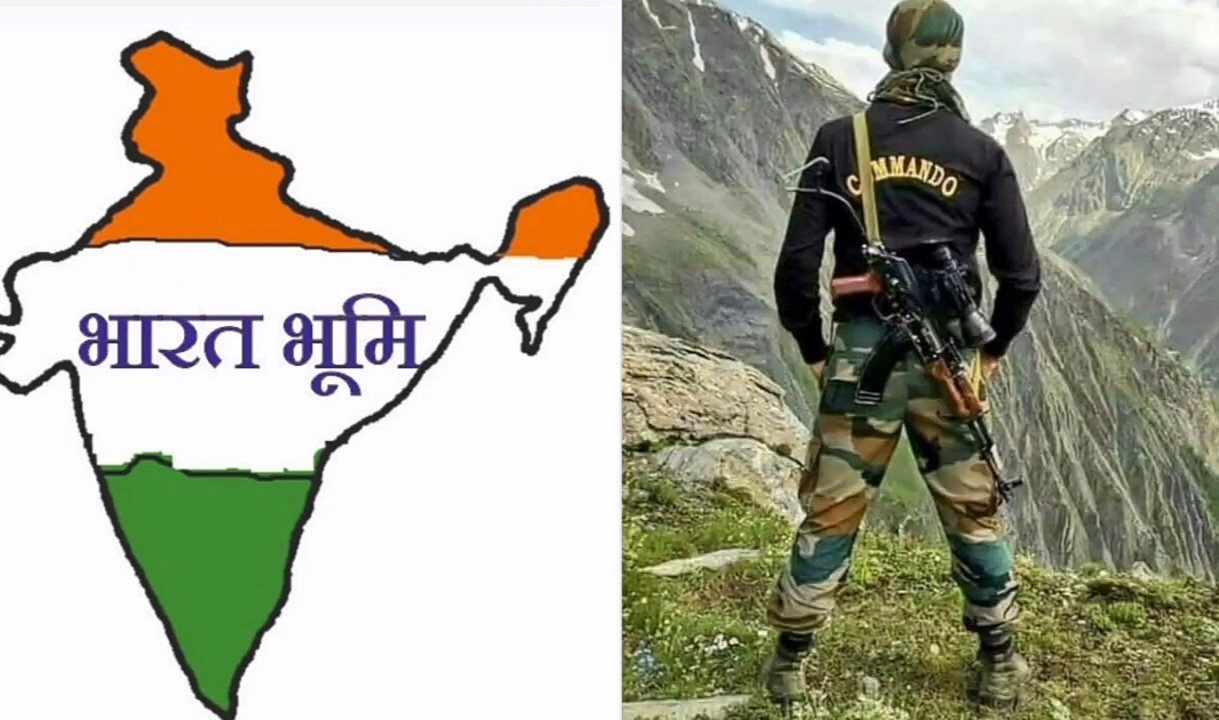 Latest 15th August Independence day status video download